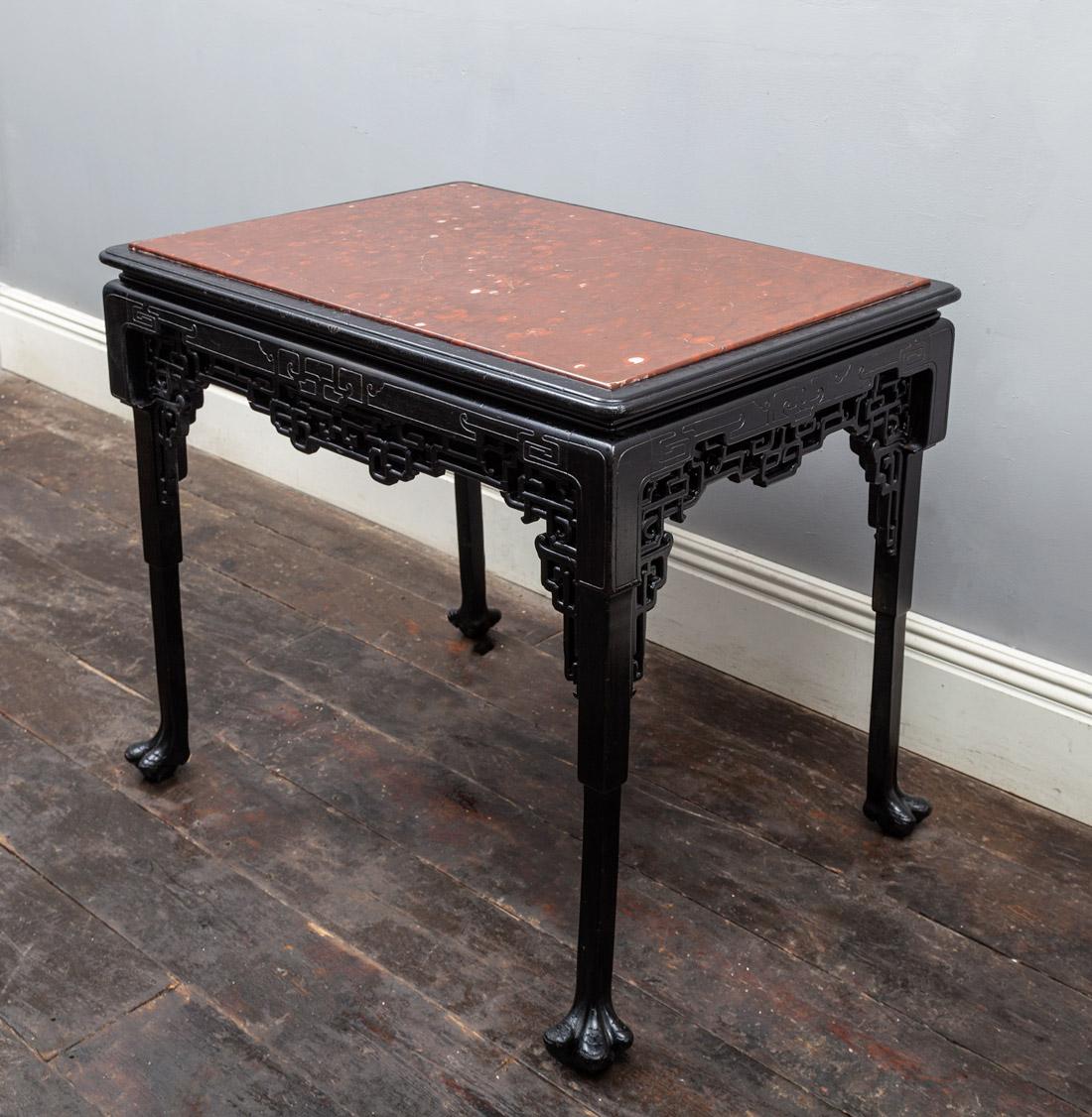 Side Table – AF125
